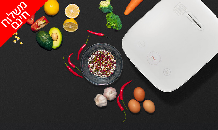 5 כלי אינדוקציה לבישול אורז שיאומי XIAOMI - משלוח חינם
