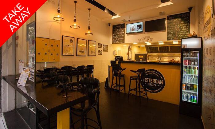 6 צ'יפס ושתייה ב-Take Away מאמסטרדם פרייז, תל אביב
