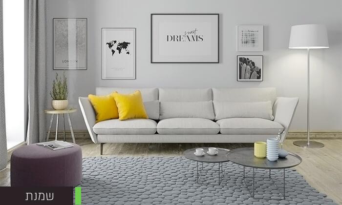 5 ספה תלת מושבית RAM DESIGN