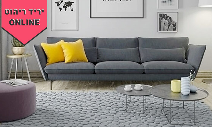 2 ספה תלת מושבית RAM DESIGN