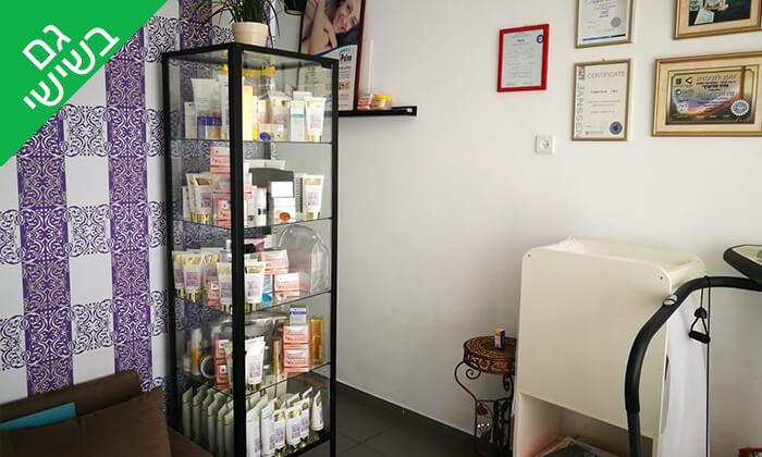 4 טיפולי פנים אצל נטלי מנדרוסוב, ראשון לציון