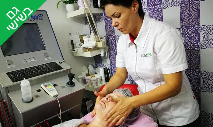 2 טיפולי פנים אצל נטלי מנדרוסוב, ראשון לציון