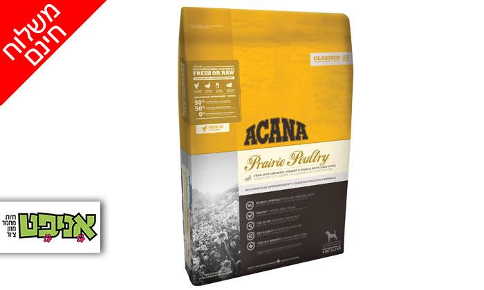 2 מזון לכלבים אקאנה ACANA Heritage - משלוח חינם
