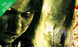 משחק בחדר הבריחה מגרש השדים