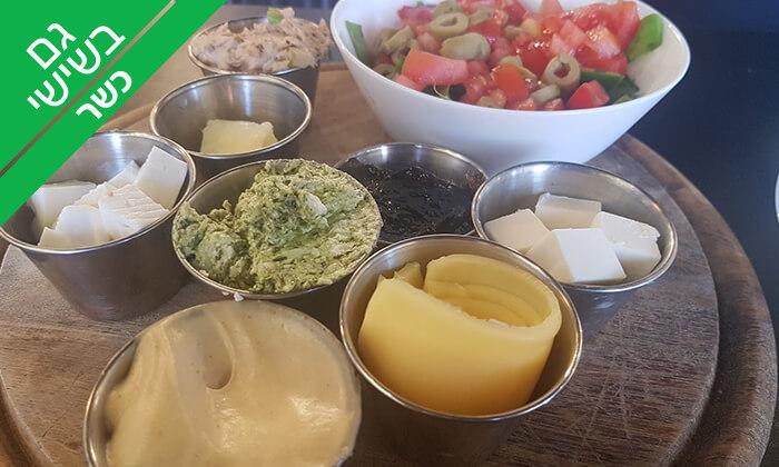 5 ארוחת בוקר זוגית כשרה ב'טוצ'קה', פתח תקווה