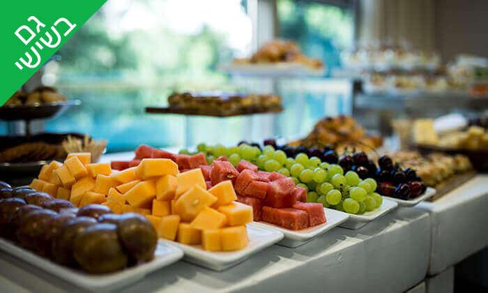 8 יום כיף בבריכה של מלון רימונים טאואר כולל ארוחת בוקר עשירה, רמת גן