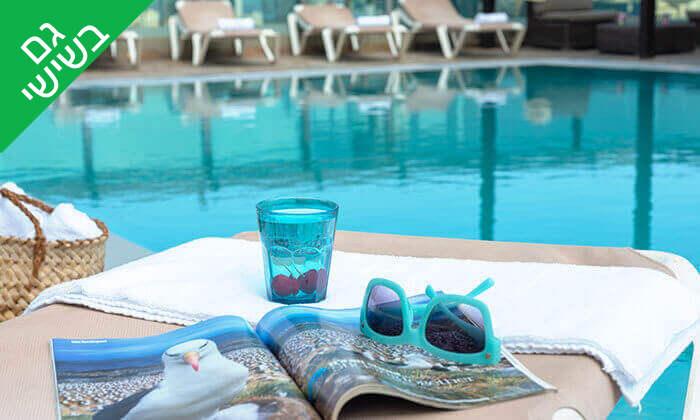 2 יום כיף בבריכה של מלון רימונים טאואר כולל ארוחת בוקר עשירה, רמת גן