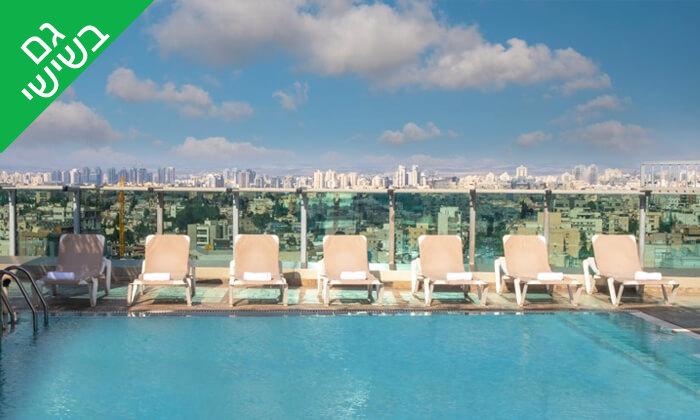 6 יום כיף בבריכה של מלון רימונים טאואר כולל ארוחת בוקר עשירה, רמת גן