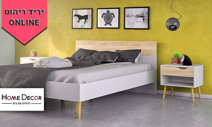 2 מיטה זוגית ו-2 שידות תואמות HOME DECOR