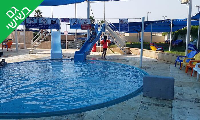 5 כרטיס כניסה לפארק המים גלי ים עם שימוש במתקנים, בחוף הדרומי של חיפה