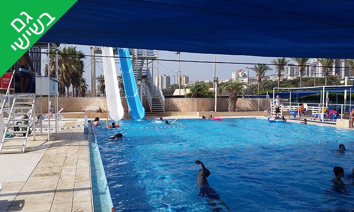 6 כרטיס כניסה לפארק המים גלי ים בחוף הדרומי של חיפה