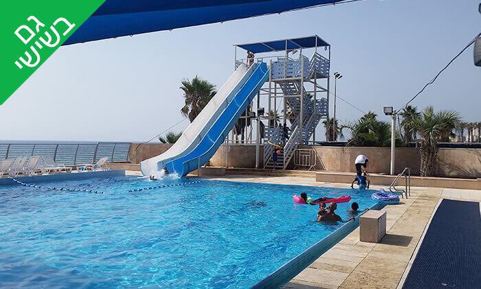 4 כרטיס כניסה לפארק המים גלי ים עם שימוש במתקנים, בחוף הדרומי של חיפה