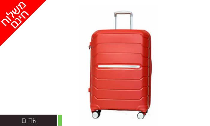 4 מזוודה קשיחה סמסונייט Samsonite - משלוח חינם