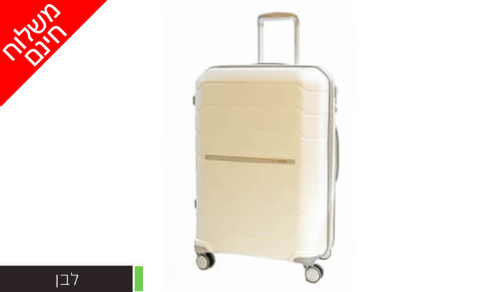 5 מזוודה קשיחה סמסונייט Samsonite - משלוח חינם