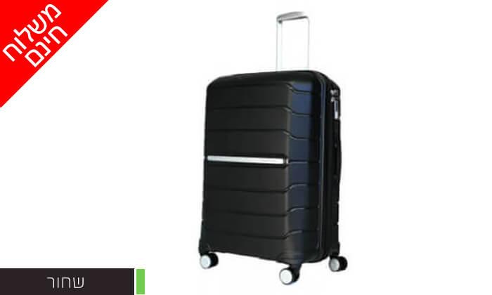 3 מזוודה קשיחה סמסונייט Samsonite - משלוח חינם