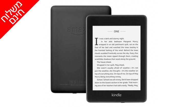2 קורא ספרים אלקטרוני Amazon Kindle Paperwhite- משלוח חינם