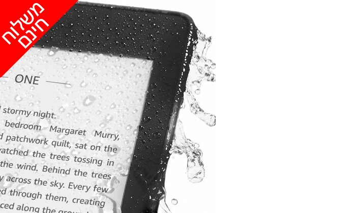 3 קורא ספרים אלקטרוני Amazon Kindle Paperwhite- משלוח חינם