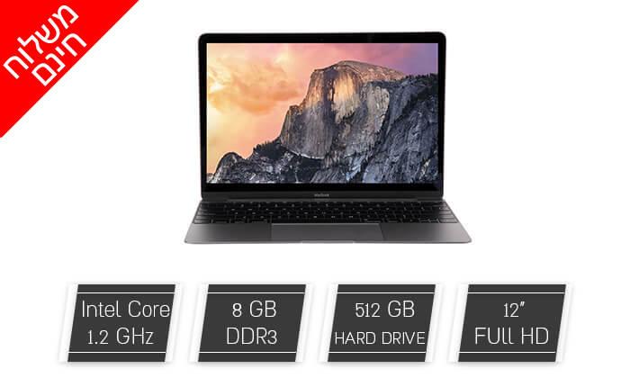 2 מחשב נייד מקבוק Apple Macbook עם מסך 12 אינץ'