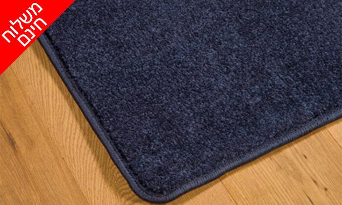 3 ביתילי: שטיח קרלטון - משלוח חינם