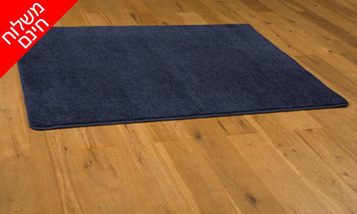 4 ביתילי: שטיח קרלטון - משלוח חינם