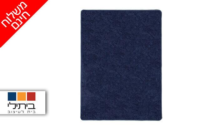 2 ביתילי: שטיח קרלטון - משלוח חינם