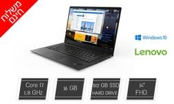 """מחשב נייד LENOVO מסך """"14"""