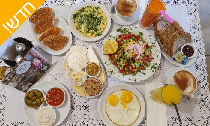 2 ארוחת בוקר זוגית בקפה דבורה, רמת גן
