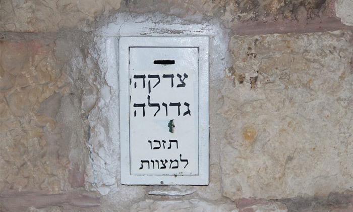 6 סיור סליחות בשכונות החרדיות ובעיר העתיקה בירושלים, ירושלים