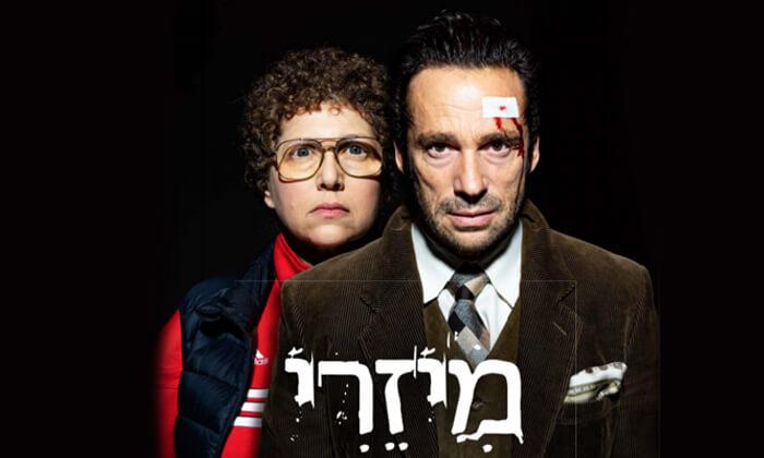 2 כרטיס להצגה 'מיזרי' בכיכובם של קרן מור ויובל סגל - תיאטרון הקאמרי תל אביב, במגוון תאריכים