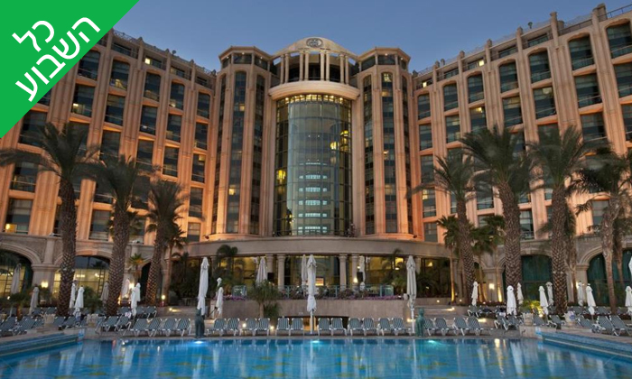 2 יום פינוק וספא במלון מלכת שבא, אילת