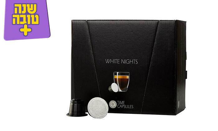 4 מארז קפסולות קפה Time Capsules במבחר טעמים ועוגיות אוראו
