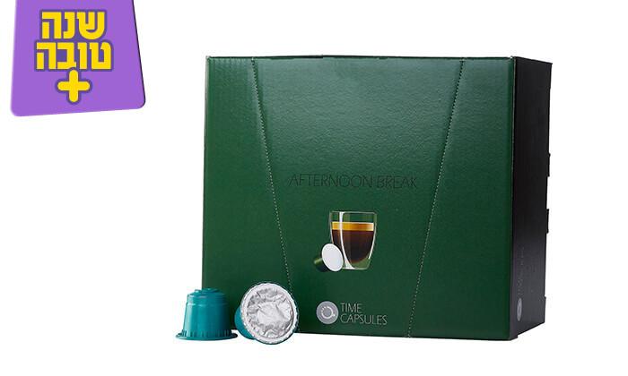 5 מארז קפסולות קפה Time Capsules במבחר טעמים ועוגיות אוראו