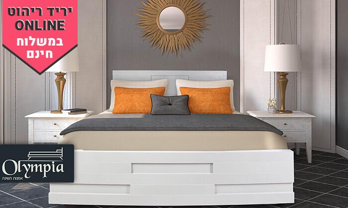 2 אולימפיה: מיטה עם מזרן מתנה - משלוח חינם