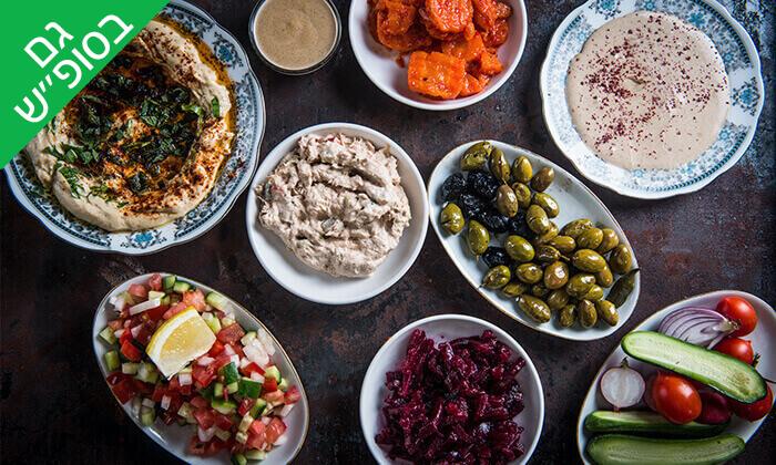 4 ארוחת בשרים זוגית במסעדת ביירות, ראשון לציון