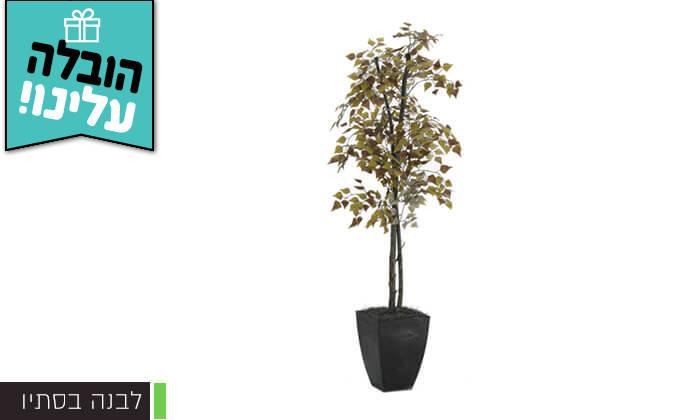 5 שמרת הזורע: עץ מלאכותי בעציץ - הובלה חינם