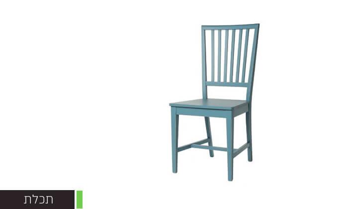 5 ביתילי: כסא דגם אסיינדה
