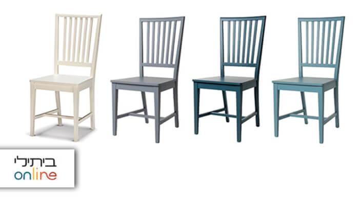 2 ביתילי: כסא דגם אסיינדה