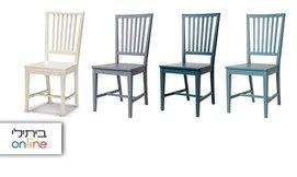 כסא ביתילי דגם אסיינדה