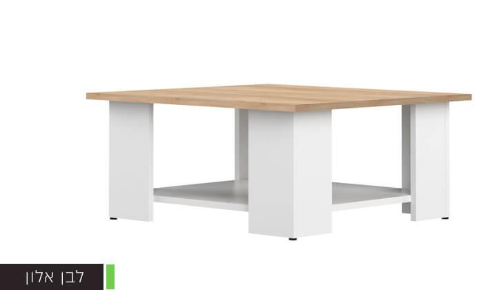 3 שולחן סלון BRADEX דגם SQUARE
