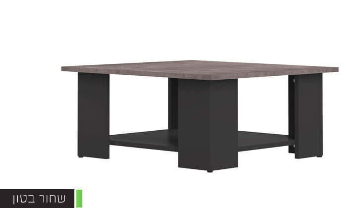 6 שולחן סלון BRADEX דגם SQUARE