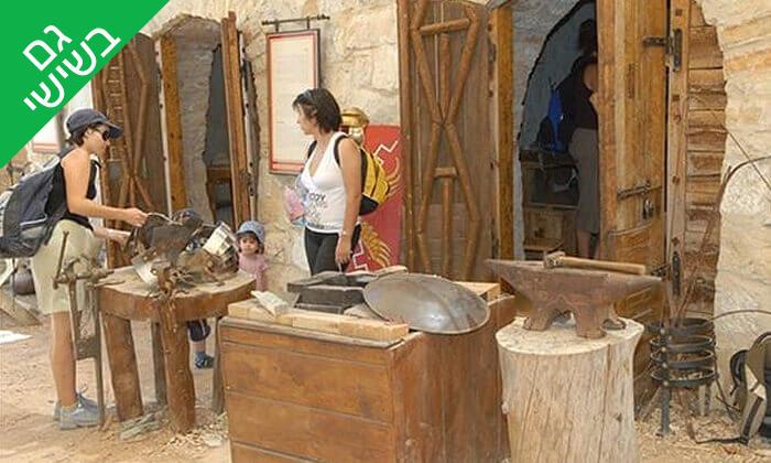 3 מוזיאון עין יעל - כניסה ופעילות משפחתית, ירושלים