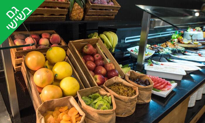 6 ארוחת בוקר בופה במלון הבוטיק אייל, ירושלים