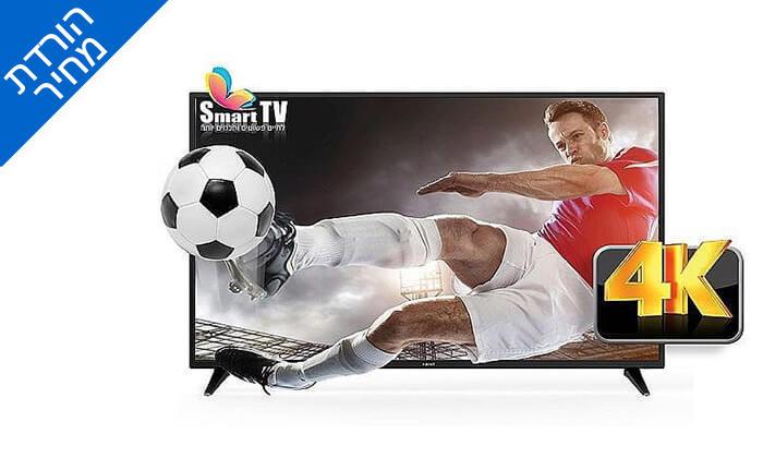 2 טלוויזיה חכמהFUJICOM 4K, מסך 65 אינץ'