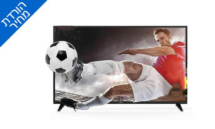 3 טלוויזיה חכמהFUJICOM 4K, מסך 65 אינץ'