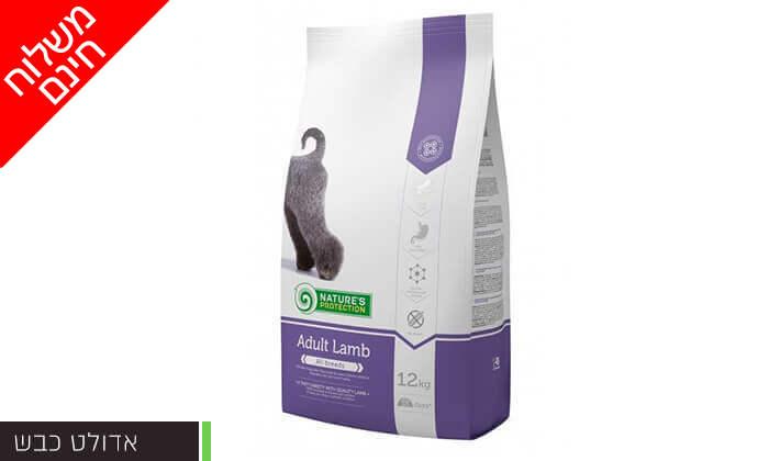 """3 שק מזון לכלבים 12 ק""""ג Nature's Protection - משלוח חינם"""