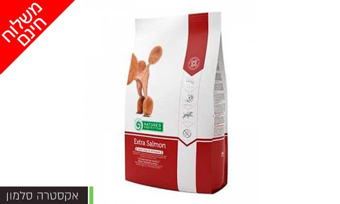 """5 שק מזון לכלבים 12 ק""""ג Nature's Protection - משלוח חינם"""