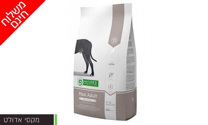 """8 שק מזון לכלבים 12 ק""""ג Nature's Protection - משלוח חינם"""