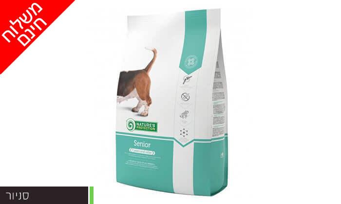 """10 שק מזון לכלבים 12 ק""""ג Nature's Protection - משלוח חינם"""