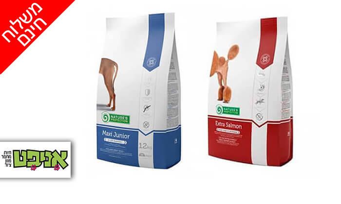 """2 שק מזון לכלבים 12 ק""""ג Nature's Protection - משלוח חינם"""