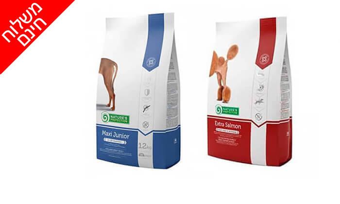 """11 שק מזון לכלבים 12 ק""""ג Nature's Protection - משלוח חינם"""